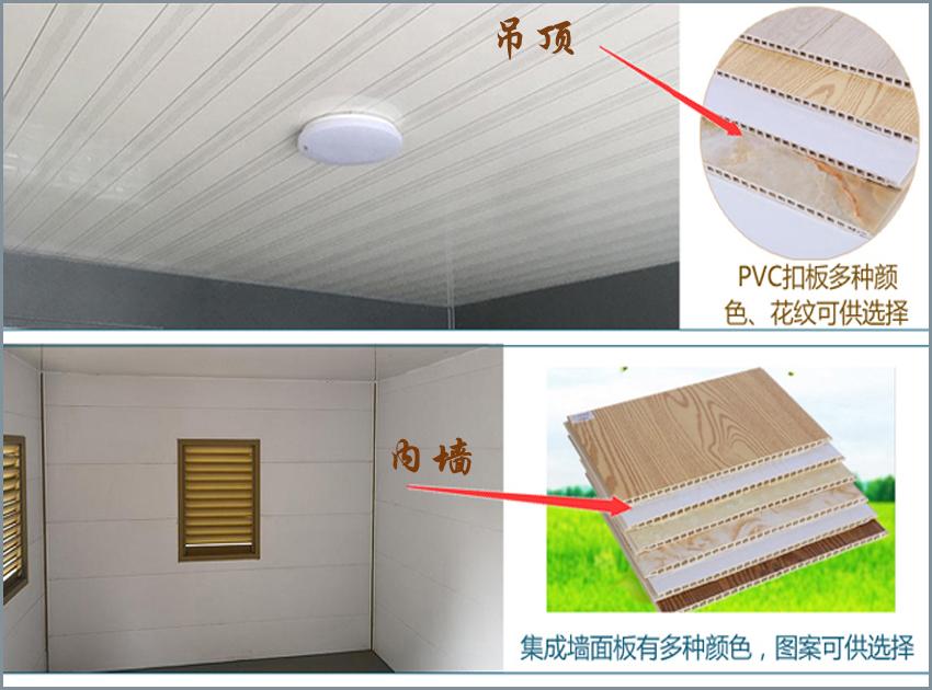 内墙吊顶使用环保材料