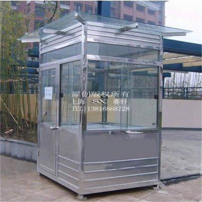 不锈钢岗亭ZB-B003