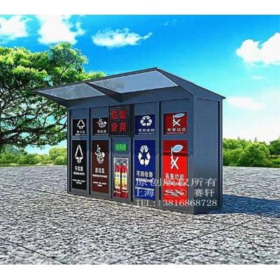 新款垃圾分类房FLF-021